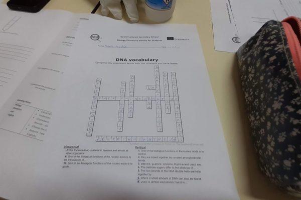 students 2